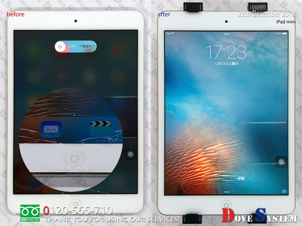 iPad mini:ガラス割れ修理