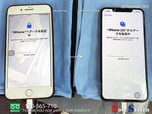 iPhone 7 Plus → 11 Pro Max:データ移行