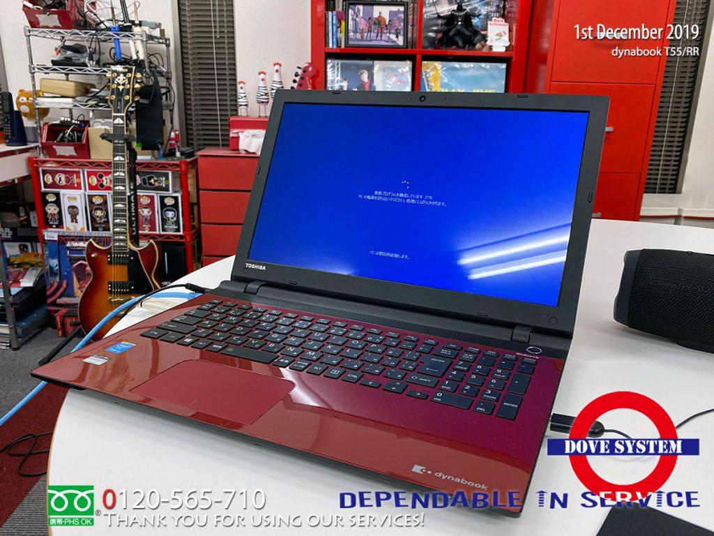 dynabook T55/RR:システム復旧